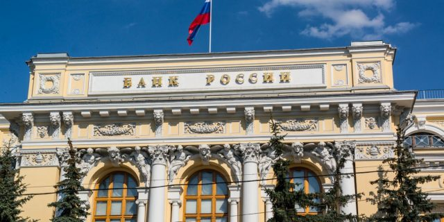 Банк России сохранил ключевую ставку на уровне 10% годовых