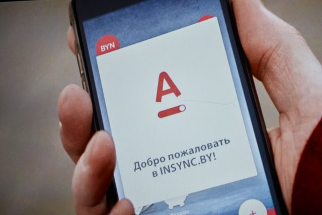 Альфа-Банк запустил SMS-кредит