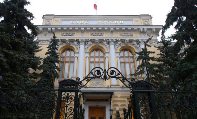 ЦБ обсуждает усиление ответственности до 6 лет за фальсификацию отчетности