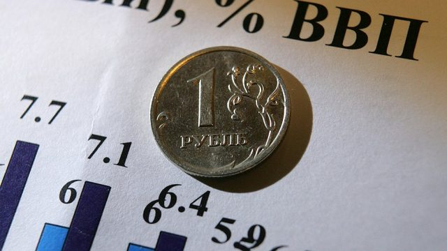 До 2023 года России не грозит рост более 2%