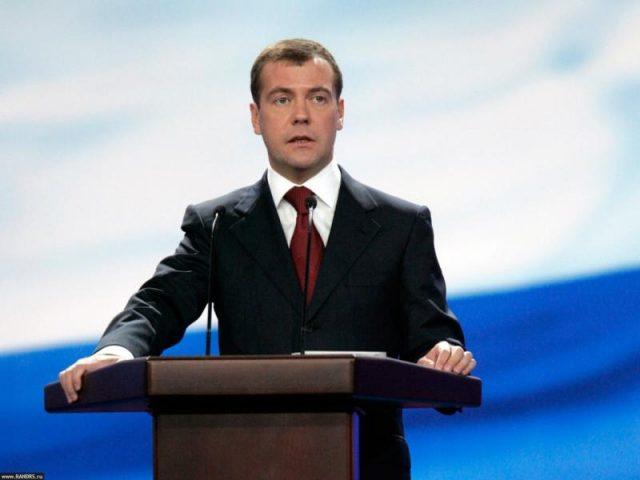 Малому бизнесу пообещали много денег. Дмитрий Медведев сообщил об увеличении лимита льготного кредитования на 50 млрд рублей