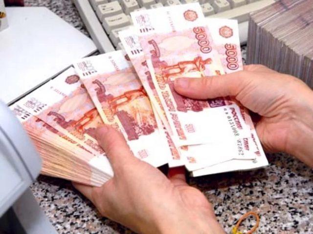 Главу одного из банков обвинили в афере с векселями на 1,35 млрд руб