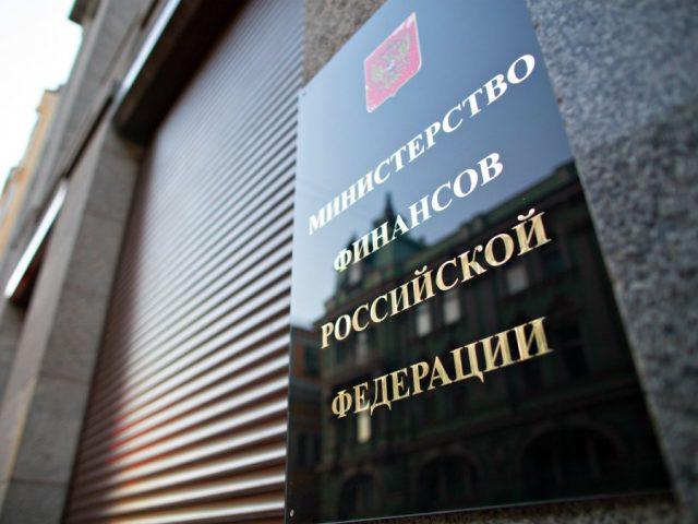 Минфин поддерживает предложения ЦБ о многоуровневой банковской системе
