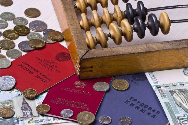 Пенсии вместо денег. ЦБ предлагает поднимать ставку взносов россиян на пенсии до 12%