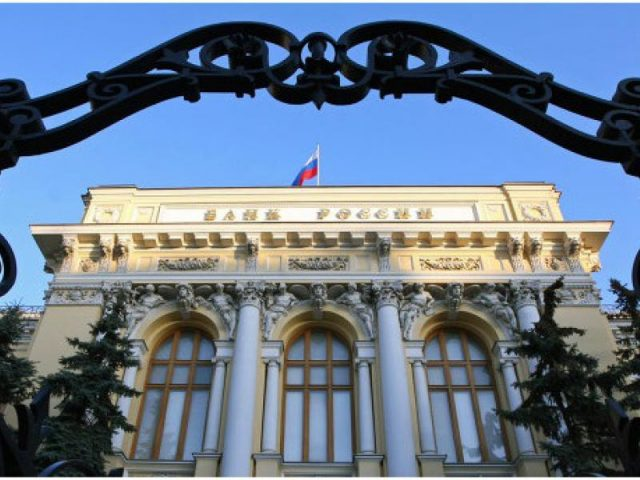 Банк России может уменьшить ключевую ставку в пятницу