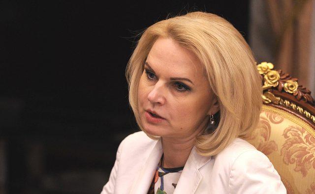 Голикова предложила решение проблемы дефицита бюджета регионов