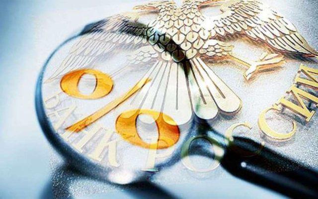 Кудрин: Ключевая ставка ЦБ может в 2017 году опуститься ниже 8%