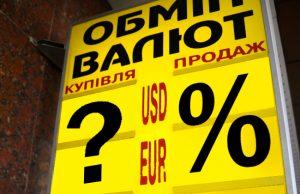 Резервные доллары рубль не укрепляют. Предложена новая модель влияния международных резервов на валютные курсы