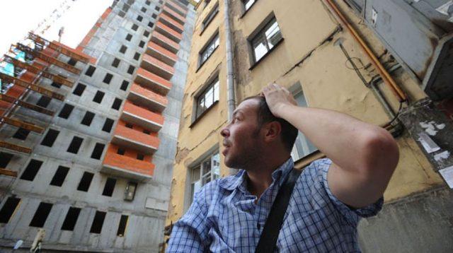 Банки выписываются из пятиэтажек. Ипотеке не нашлось места в программе реновации