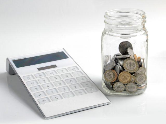 В Минфине предложили взимать НДФЛ с доходов по депозитам