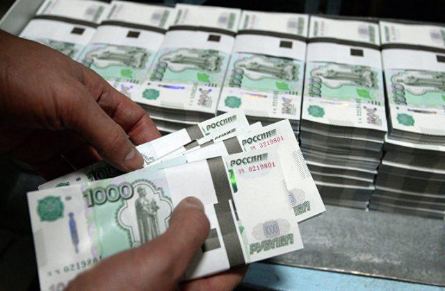 ЦБ запретит ненадежным микрофинансовым организациям выдавать займы до миллиона рублей