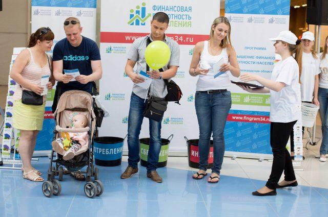 ЦБ РФ запустит портал по финансовой грамотности к осени