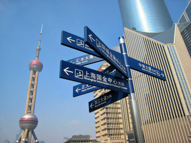 Новый шелковый путь, или как Китай хочет всех объединить