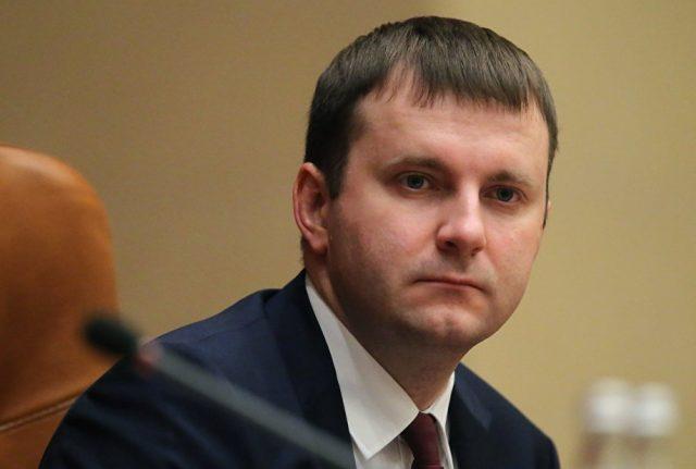 Минэкономразвития назвало действия ЕБРР дискриминацией России
