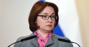 Набиуллина рассказала о главных вызовах российской экономике