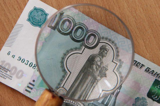 Минэкономразвития назвало срок возвращения доходов граждан к докризисному уровню