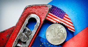Давление на рубль начнется уже через пару недель