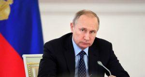 Президент оценил план экономического развития России до 2025 года