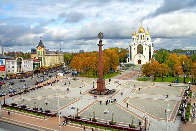 Пенсия в Калининграде и Калининградской области