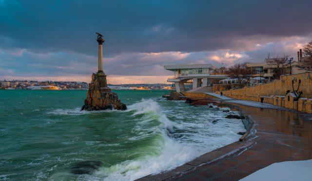 Пенсия в Севастополе