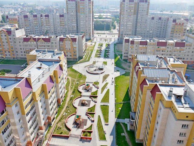 Пенсия в Чите и Забайкальском крае