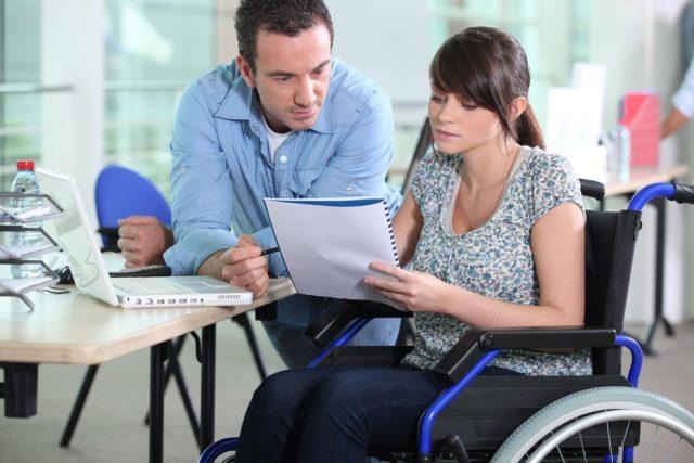 Пенсия по государственному обеспечению по инвалидности