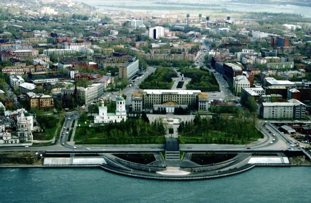 Пенсия в Иркутской области и Иркутске