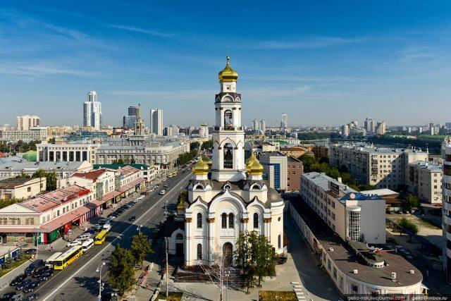 Пенсия в Свердловской области (Нижний Тагил) и Екатеринбурге
