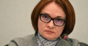 Набиуллина предупредила об «иллюзии роста» российской экономики