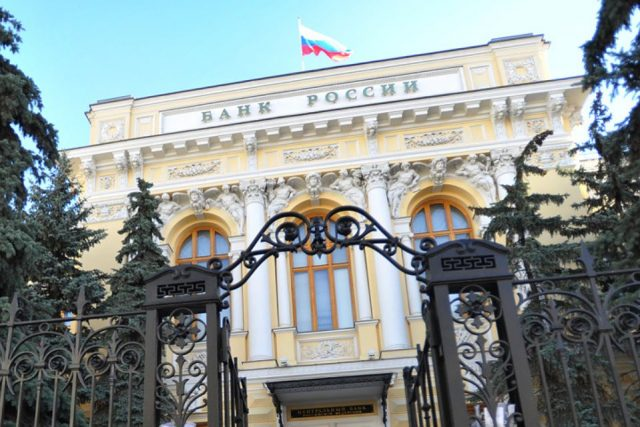 Залп ожидания. Банк России в пятницу снова снизит ключевую ставку