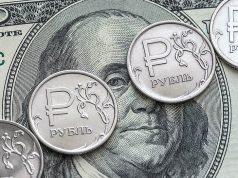 Рубль прирастает налогами. Но потенциал его укрепления невелик