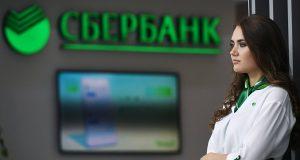 Сбербанк готов участвовать в проекте ЦБ по созданию виртуальной валюты
