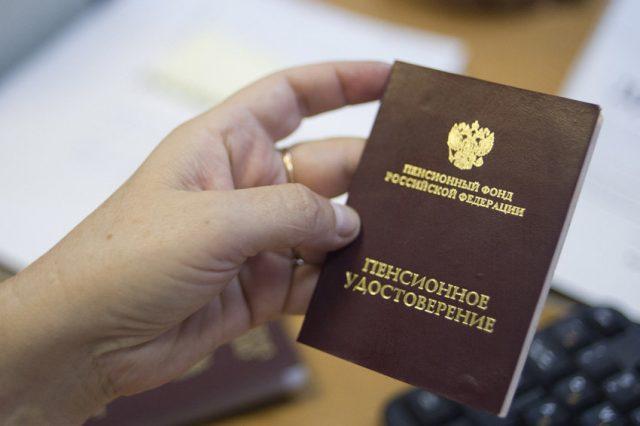 Пенсии для граждан РФ, проживающих за границей
