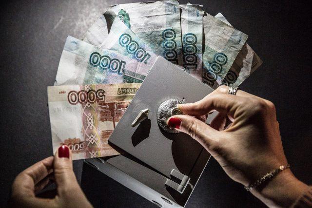 Сбербанк в рамках второго выпуска разместил ОФЗ для населения на 1,5 млрд руб