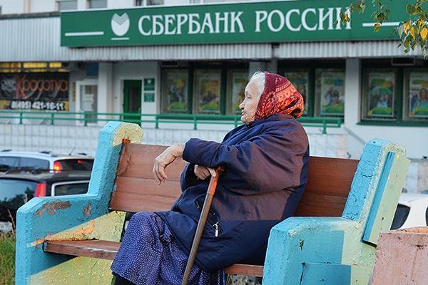 Минфин России размещает второй выпуск облигаций федерального займа для населения