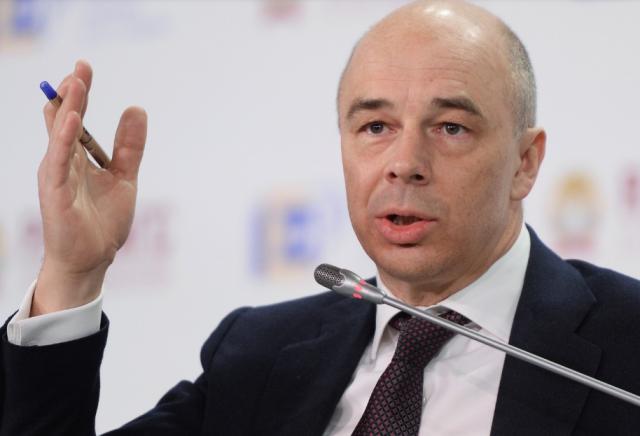 Силуанов назвал рубль привлекательной валютой вопреки повышению ставки ФРС