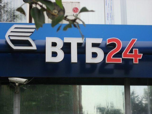 ВТБ снизил ставки по ипотеке до 10 процентов