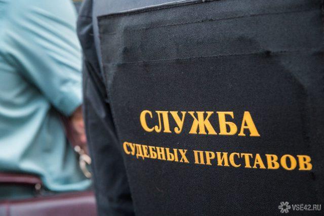 Директор микрофинансовой организации из Коркино прослезился от нищеты должников