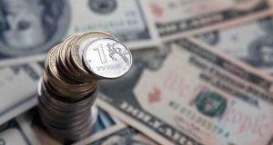 Эксперты спрогнозировали ослабление рубля во второй половине 2017 года