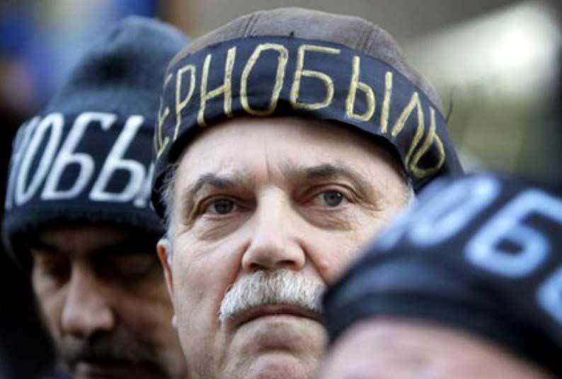 Повысят пенсии чернобыльцам Советник