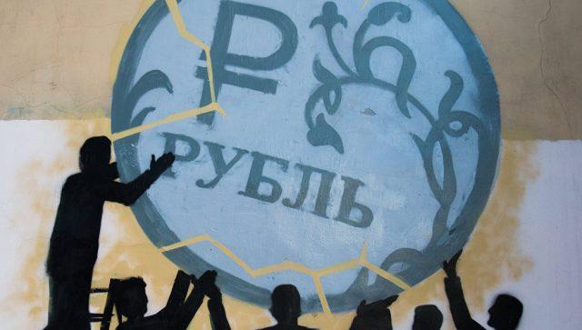 ЦСР диагностировал у российского финрынка глубокую депрессию