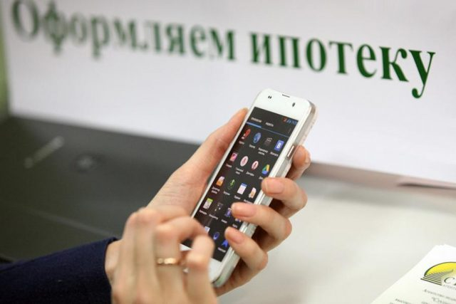 Орешкин посулил россиянам ипотеку под 8-9 процентов