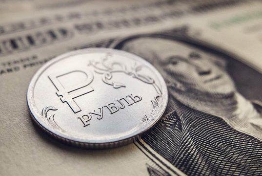 В ЦБ рассказали о причинах ослабления рубля