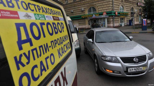 Крыму не хватило ОСАГО. Страховщики уклоняются от работы на полуострове