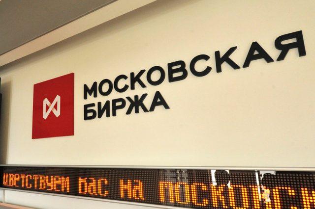 Бумаги не складываются. Что будет с российским фондовым рынком в августе