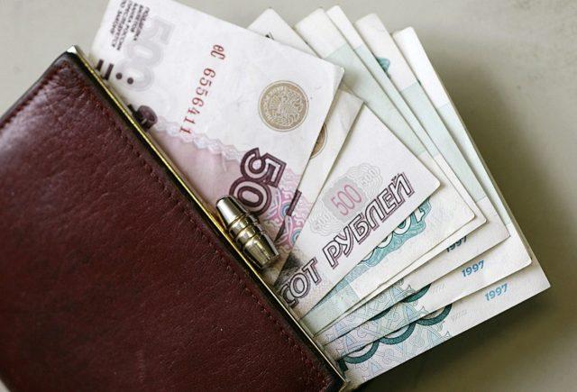 МРОТ в России вырос до 7800 рублей в месяц