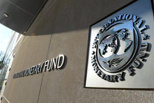МВФ подтвердил прогноз о восстановлении российской экономики