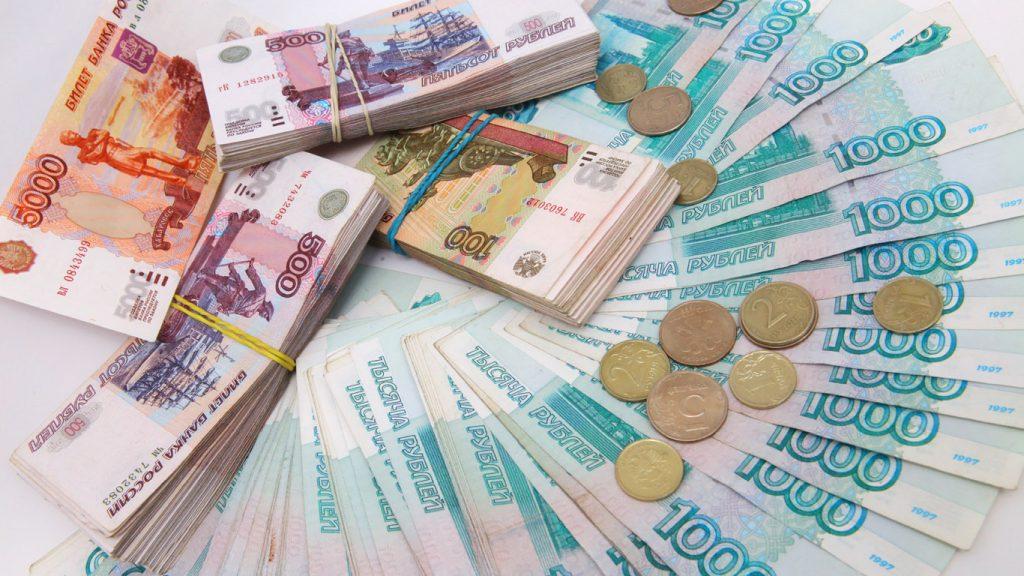 деньги3