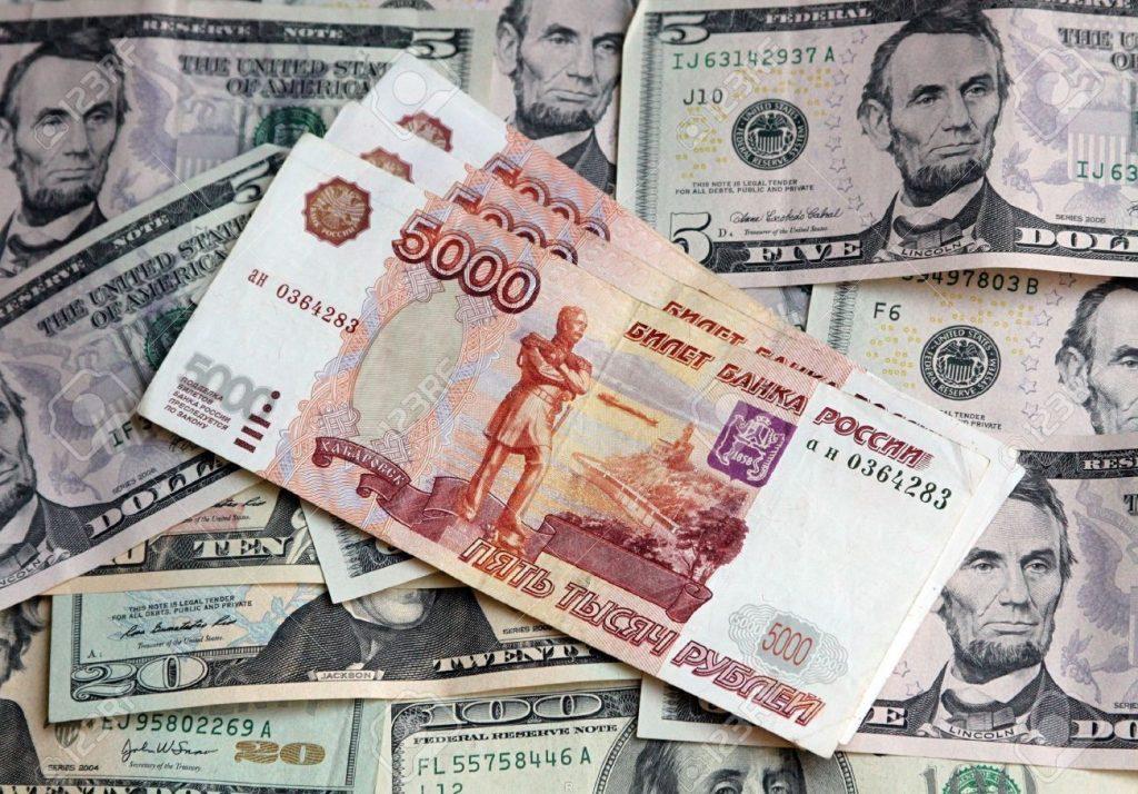 Изображение - Девальвация рубля в 2018 году devalvatsiya-1024x714