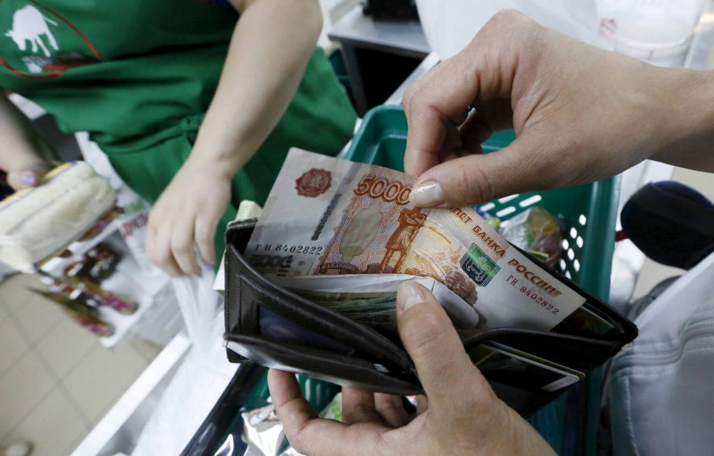 Изображение - Девальвация рубля в 2018 году devalvatsiya4-1024x654